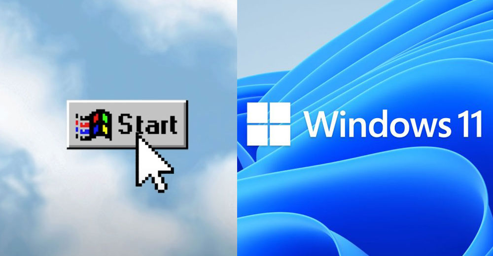 From Windows 95 to Windows 11:  A Matter of Perspective